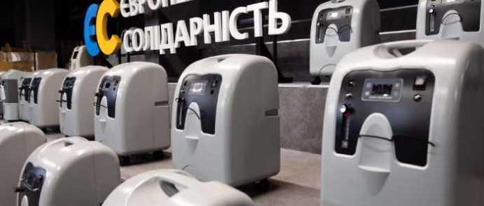 Фонд Порошенка відправив ще 30 кисневих концентраторів до українських лікарень