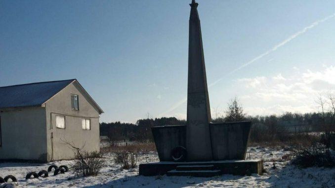 На Львівщині знайшли радянський пам'ятник