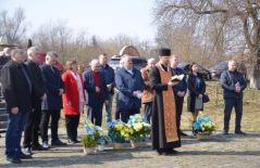 На Львівщині вшанували пам'ять Дмитра Грицая, фото ЄС