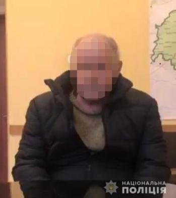 У Львові знайшли чоловіка, який вбив, розчленував і викинув рештки жінки у Снопківському парку