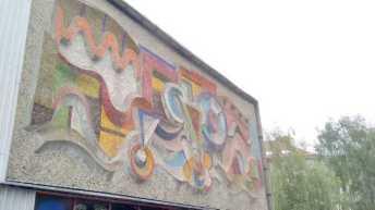 У Львові відкрили мозаїку, яка понад 10 років була прихована під металевими листами