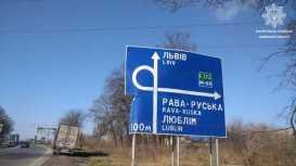 На Львівщині завершили весняне комісійне обстеження вулично-дорожньої мережі
