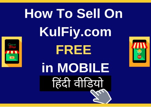 How to sell on KulFiy.com from Mobile