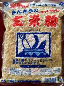 http://sankichi.cart.fc2.com/ca4/17/p1-r-s/