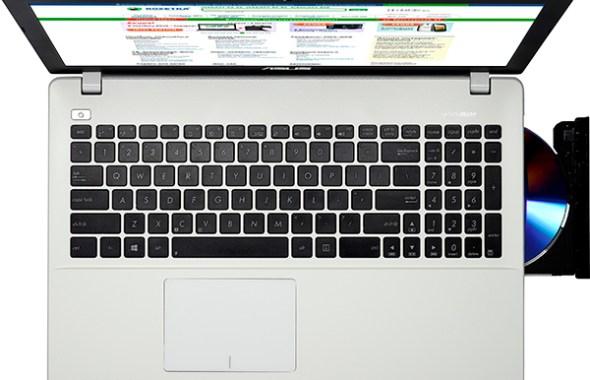 Bim Asus X550CA Dizüstü Bilgisayar 20 Eylül 2013