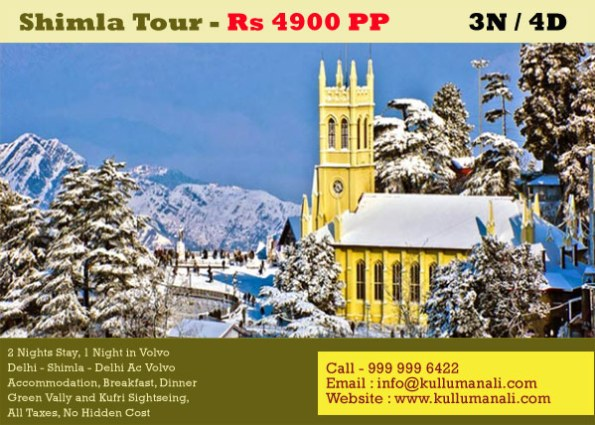 shimla-tour-package-in-Rs-4900 pp only