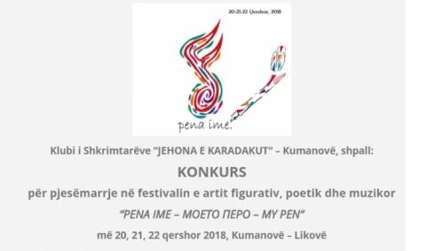 """Hapet konkursi për festivalin """"Pena ime"""""""