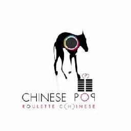 Copertina chinese pop.jpg