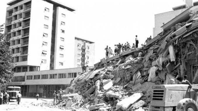 skopje zemjotres