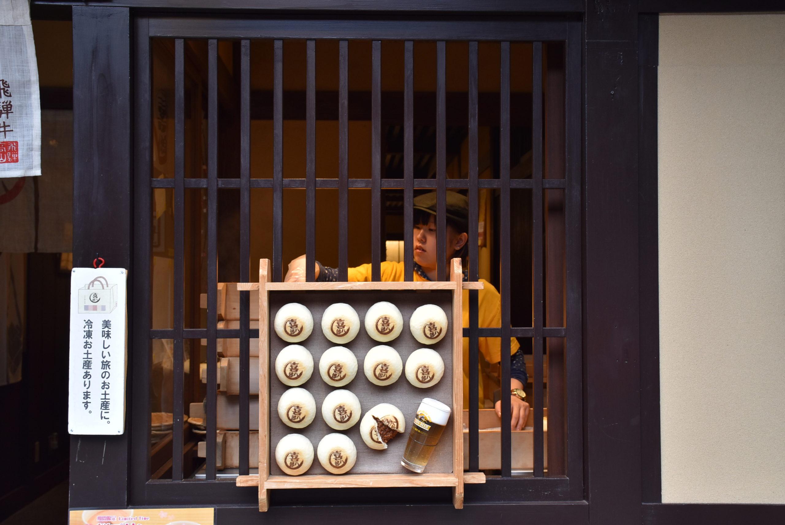 Takayama Gifu Japan Post Box
