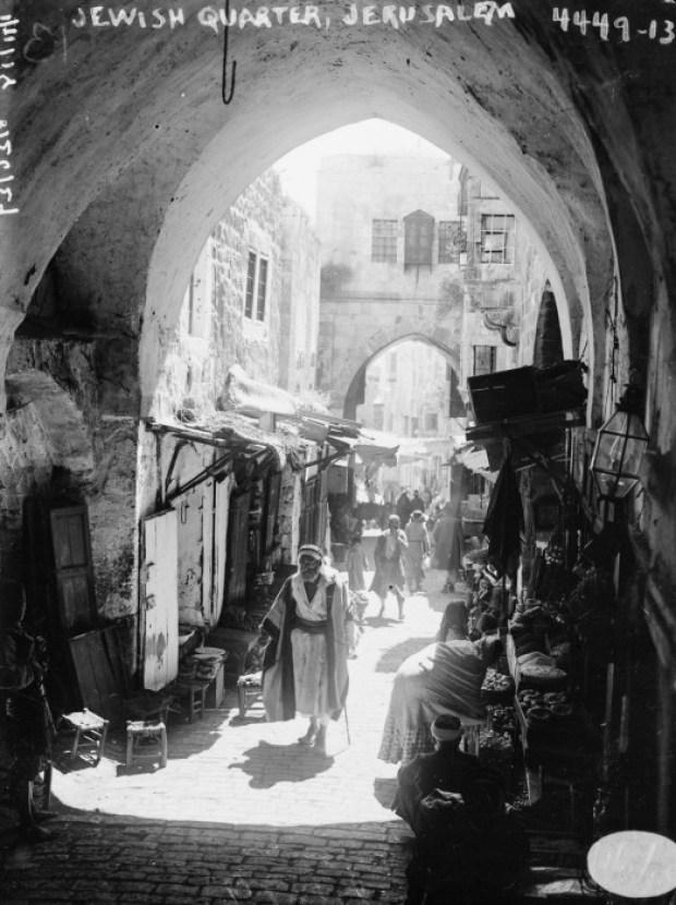 Иерусалим, 1918 год.