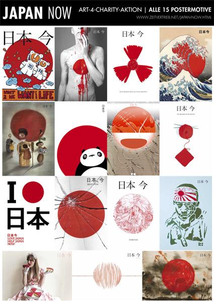 KULTUR•PUNKT unterstützt »JAPAN Now«
