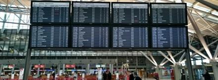 Flughafen - Anzeigentafel