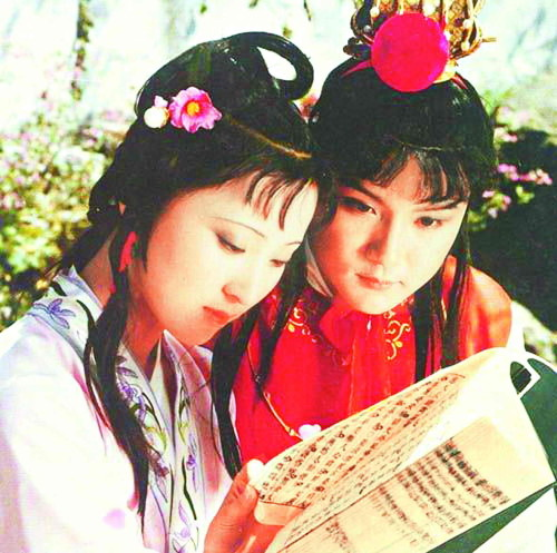 Bao-yu og Dai-yu