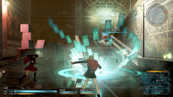 final-fantasy-type0-ps4-screenshots13