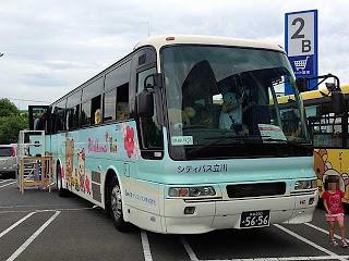 リラックマバス5号車