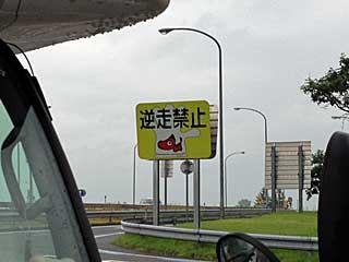 福島旅行…鶴ヶ城と大内宿 2