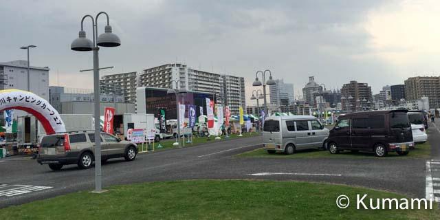 川崎競馬場にキャンピングカーを見に行きました