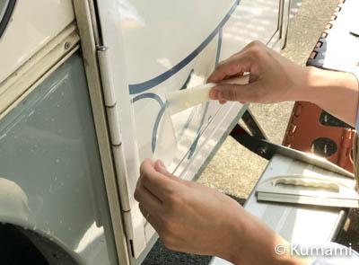 ステッカー作り-貼り編