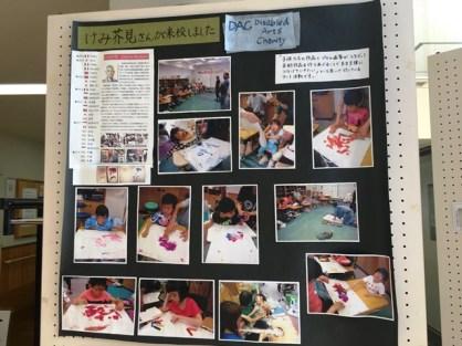 新宿養護学校6