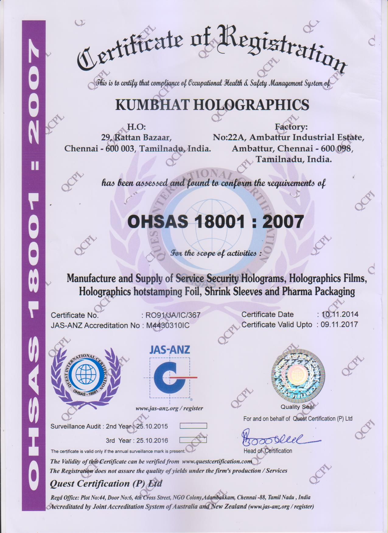 iso-18001-2007-20171
