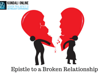 Epistle to a Broken Relationship