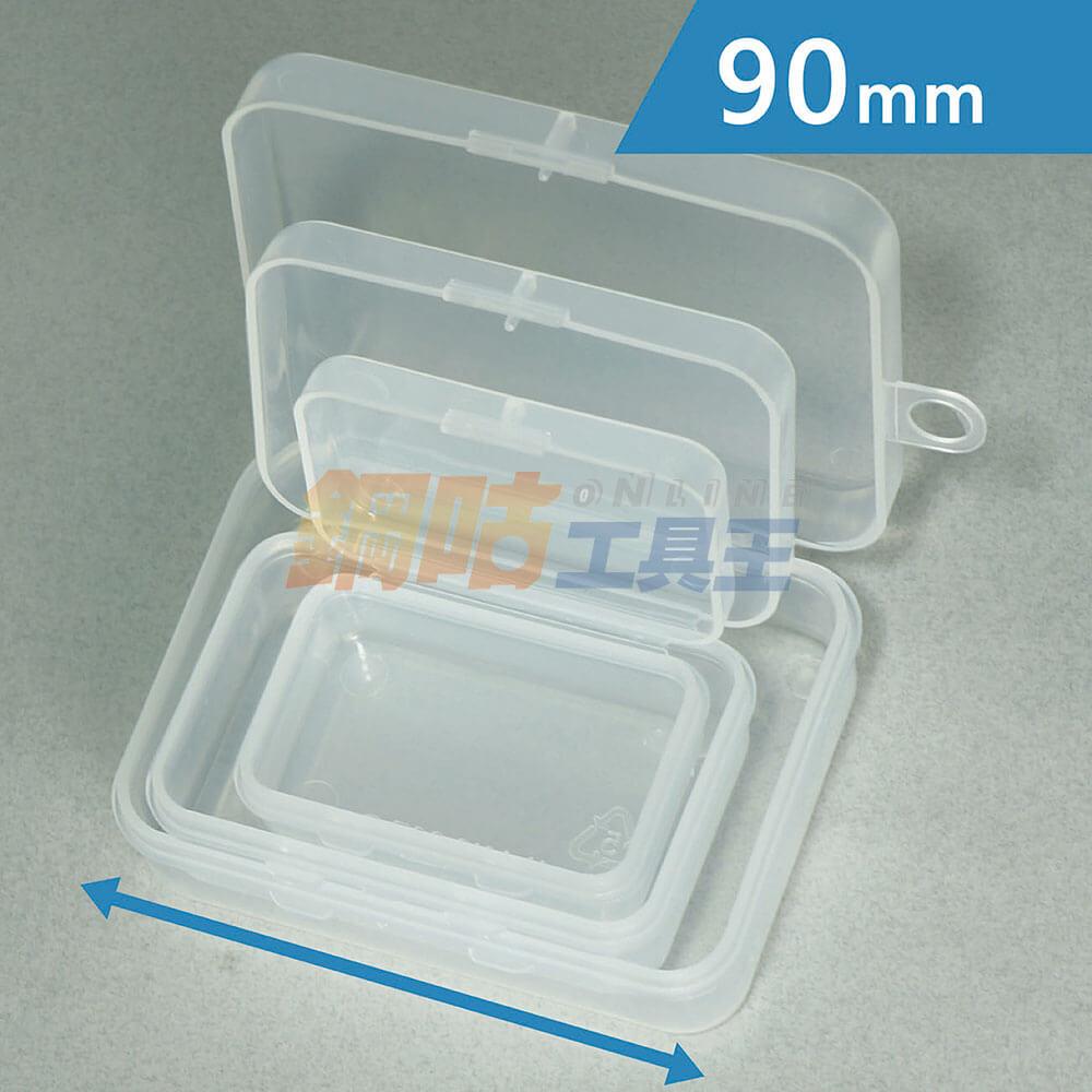 3件式塑膠收納盒 K-807