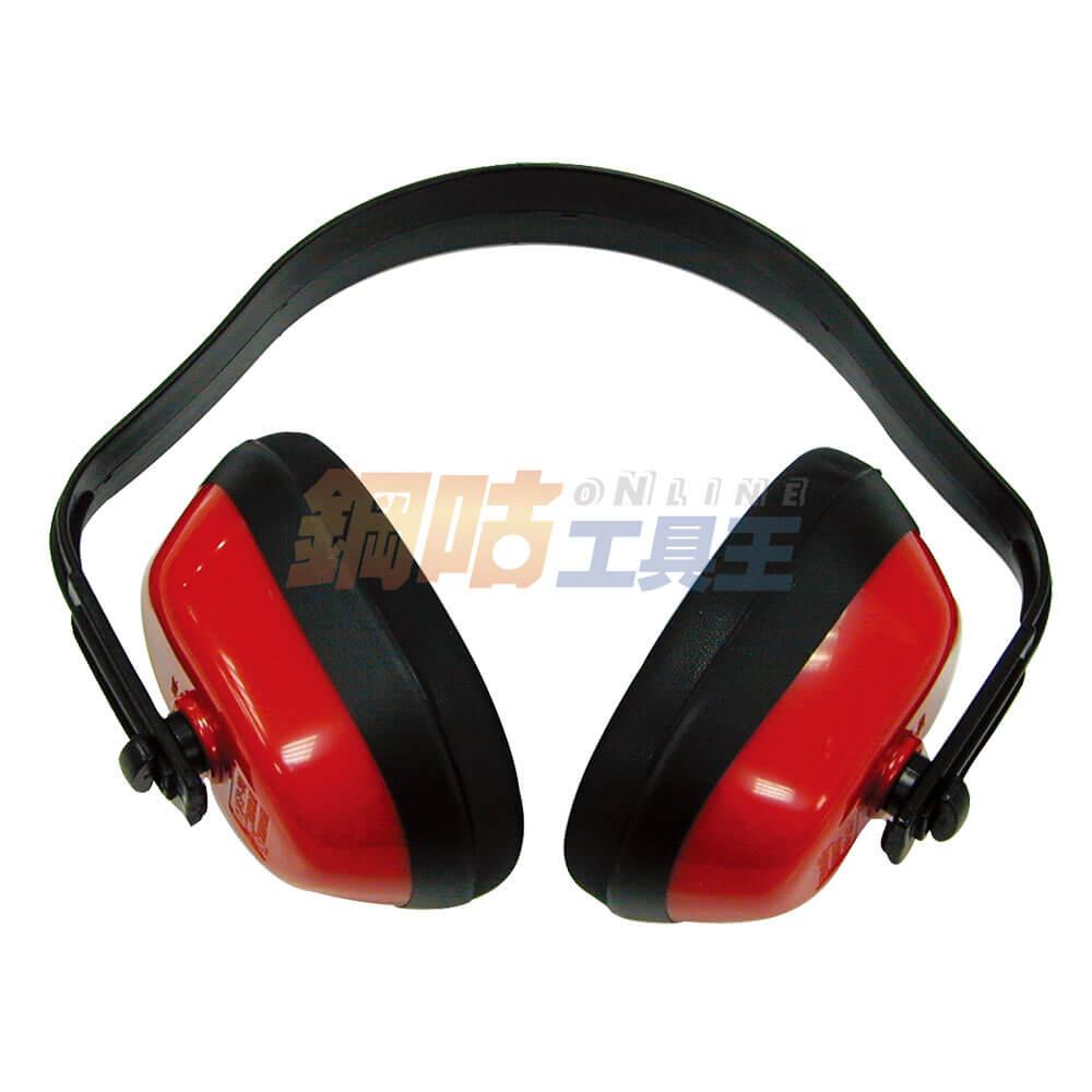 可調耐彎防噪音耳罩