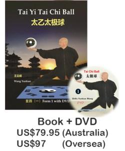Tai Chi Ball Book