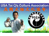 USA Tai Chi Culture Association