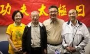L-R: Gigi Oh, Wu Bin, Kansen Chu, Wang Peikun.