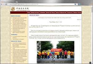 Kung Fu Tai Chi Day featured on ChineseKungFu.com.cn
