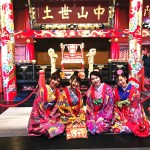 「女子旅in沖縄」 有給いただいて旅行です!