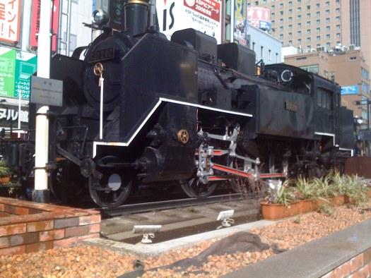 20090202 東京出張の際,新橋駅にて