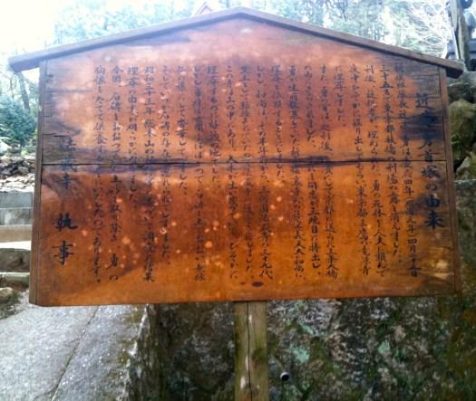 Description of Isami KONDO's kubizuka