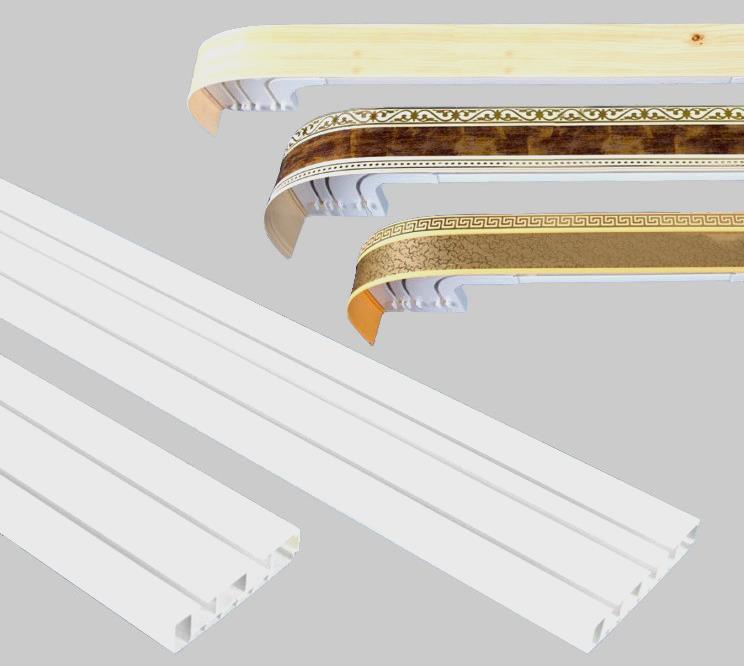 Пластиковые карнизы для штор с блендой