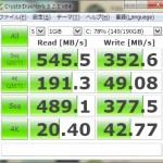 SanDisk UltraII SSD 240