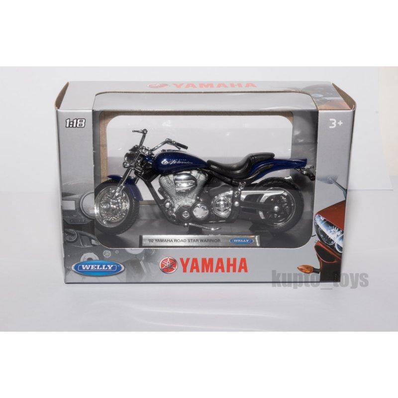 '02 Yamaha Road Star Warrior