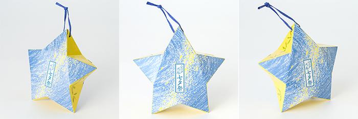 tanabata_hako_700