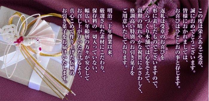 j_main_01