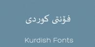 تەختەکلیلی کوردی بۆ ویندۆزی 8 و 7 Unikurd web Font