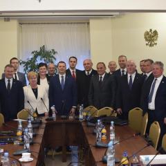 I sesja Rady Miejskiej w Tłuszczu kadencji 2018-2023