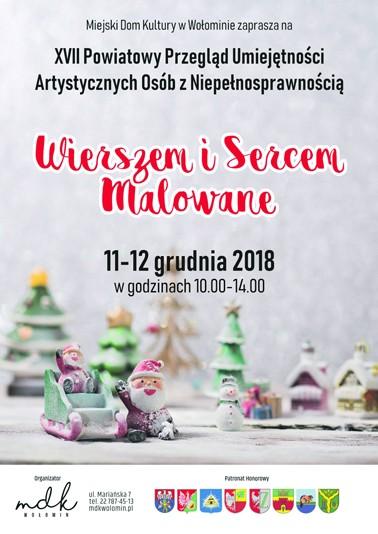 2018-12-11