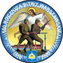 """W """"Stalowej Jedynce"""" podsumowano szkolne inicjatywy, upamiętniające 100. rocznicę Bitwy Warszawskiej 1920 r."""