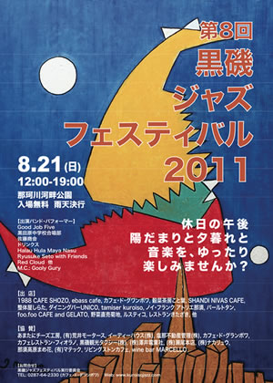 The 8th Kuroiso Jazz Festival 2011