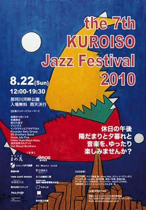 The 7th Kuroiso Jazz Festival 2010