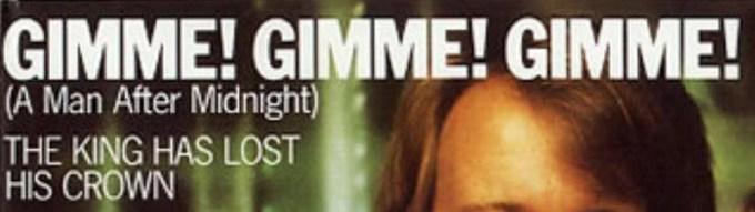 GIMME!GIMME!GIMME!