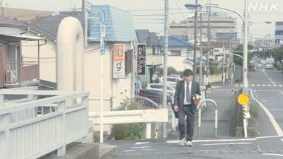 NHKドラマ『ひきこもり先生』第1回から