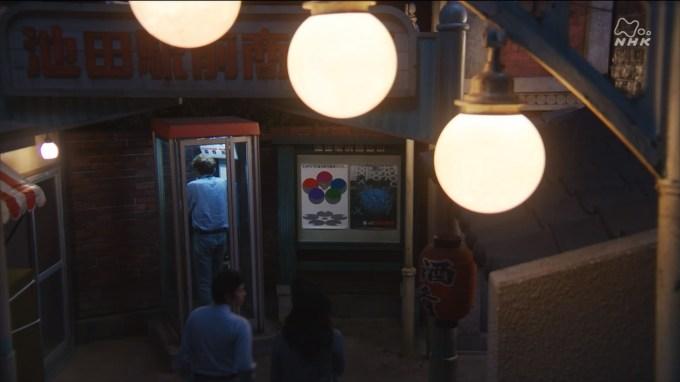 池田駅前商店街の街灯・1970年