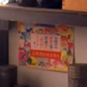 朝ドラ『まんぷく』第2回からカラフルなポスター